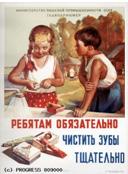 otdeleniya_medicinskoi_profilaktiki_02